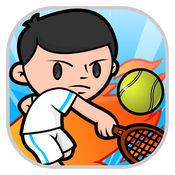 自来水塔网球顶网球争霸战 1