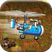 地下飞机特技飞行 - 飞行器地下探索游戏 1.0.1