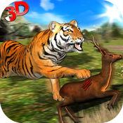 野生虎丛林狩猎3D - 真正的西伯利亚野兽攻击的鹿在Safari