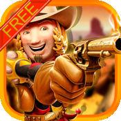西部荒野枪 - 西方经典的第一人称射击游戏免费版 2