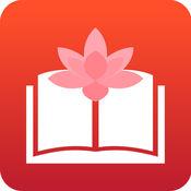 《心灵法门》佛学电子书籍 1.5