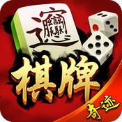 BiangBiang棋牌...