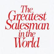 世界上最伟大的推销员(精华书摘和阅读指导1) 1
