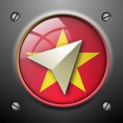 越南GPS 3