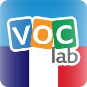 法语抽认卡 3.65