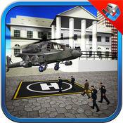 总统直升机飞行和飞行模拟器 1