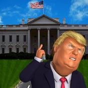 主席特朗普-白宫大选获胜者 2016 1