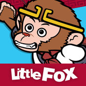 Journey to the West 1 - Little Fox 故事书 1.0.4