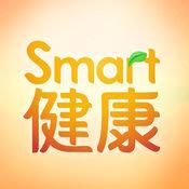 Smart健康 3.2.0