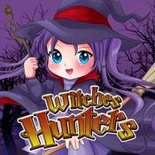 女巫猎人 1.1
