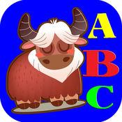 ABC儿童学习词汇教育游戏免费 1.0.1