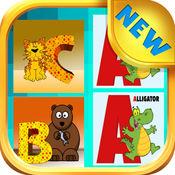 字母表记忆匹配为孩子 - 字母记忆游戏 1.0.1