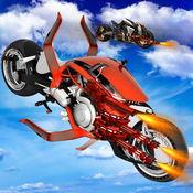 未来派 机器人 自行车 飞行 模拟器 :网孔 斗争 1