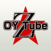 OYZTube理解度判定テスト30問 1.2.5