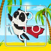 熊貓冒險拼圖遊戲的孩子 1