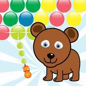 党熊pooh流行! 泡泡射手为孩子们 1