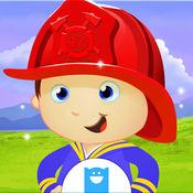 Fireman Kids - 儿童消防员 1.05