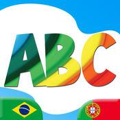 ABC童装 - 学习葡萄牙语(巴西,葡萄牙) 4