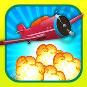 消防救援飞机 - 森林火焰毁灭 FREE 1