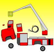 消防车(救火车)制作機 1