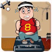 适合胖乐趣 - 做剧烈运动,使小胖人物看起来聪明 1