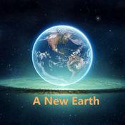 新世界:灵性的觉醒(精华书摘和阅读指导1) 1