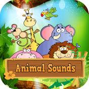 儿童自由的动物...