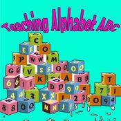 教字母ABC 1