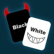 黑白卡 - 无节操...