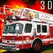 消防车救援服务模拟器 1.8