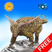 全部找到它们:恐龙与史前动物(免费版)– 儿童教育游戏  2.7.0