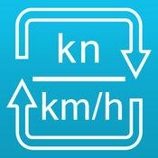 節到千米每小时轉換器 - 千米每小时到節轉換器 1.0.0