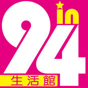 94in潮生活 2.21.5