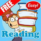 Reading Fluency: 在线英语课程 1