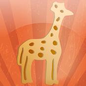 羊毛為惡霸 - Animal Crackers Version 1
