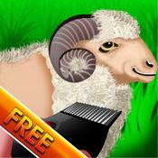 Wooly Sheep Shave : 牧羊人剃羊肉一天羊毛收获 - 免费 1