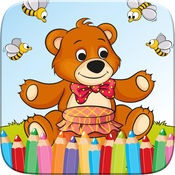 泰迪熊彩图图纸儿童游戏 1