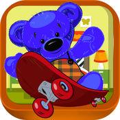泰迪熊心夫妇 - 充气玩具滑板冒险(免费) 1