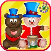 Teddy bear coloring book  - 儿童和幼儿的教育游戏 1