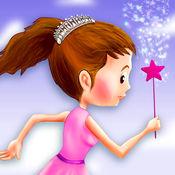 十几岁的公主王国传奇跑亲 - 最好的女孩的冒险亚军 1.5