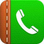 HiTalk - 国际/国内电话,短信 3.1.4