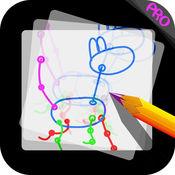 动感涂鸦专业版 – 制作手绘动态GIF和视频 1
