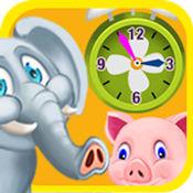 告诉时间-实践告诉时间趣味运动会 1.4
