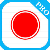 录音机 Pro - 标记, 照片, 文本, 归档, 视频制作, 生成PDF
