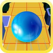 滚球快速 - 道奇障碍结束 1.0.19