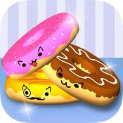 甜甜圈猫塔堆栈 3D 1.1