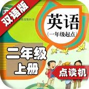 PEP人教版小学英语二年级上册  1.0.1