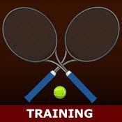 网球辅导 - 专业培训学院 1