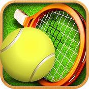 3D网球真实比赛 1