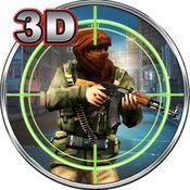 反恐怖战争 3D-...